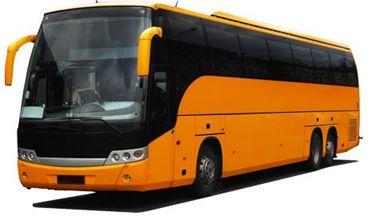 Изображение для категории Общественный транспорт