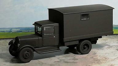 RUSAM-ZIS-5-20-000 — Грузовой автомобиль ЗиС-5 кунг, 1:87, 1933—1958, СССР