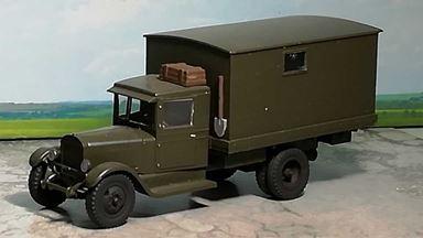RUSAM-ZIS-5-21-001 — Грузовой автомобиль ЗиС-5 фургон, 1:87, 1933—1958, СССР
