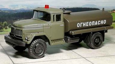 RUSAM-ZIL-53131-65-901 — Топливная автоцистерна ЗиЛ 53131 АМУР «ОГНЕОПАСНО» со спецсигналом, 1:87, СССР