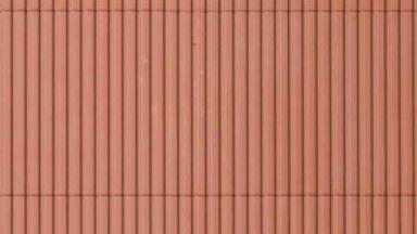AUHAGEN 52432 — Металлопрофиль красно-коричневый (пластик ~100×200мм), 1:72–1:120